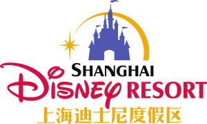 Shanghai_Disney_Resort_logo