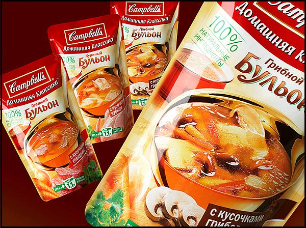 campbell-russia-soup-pouch