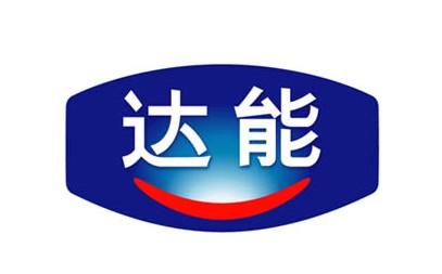 Danone-Chine
