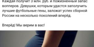 BK Russia